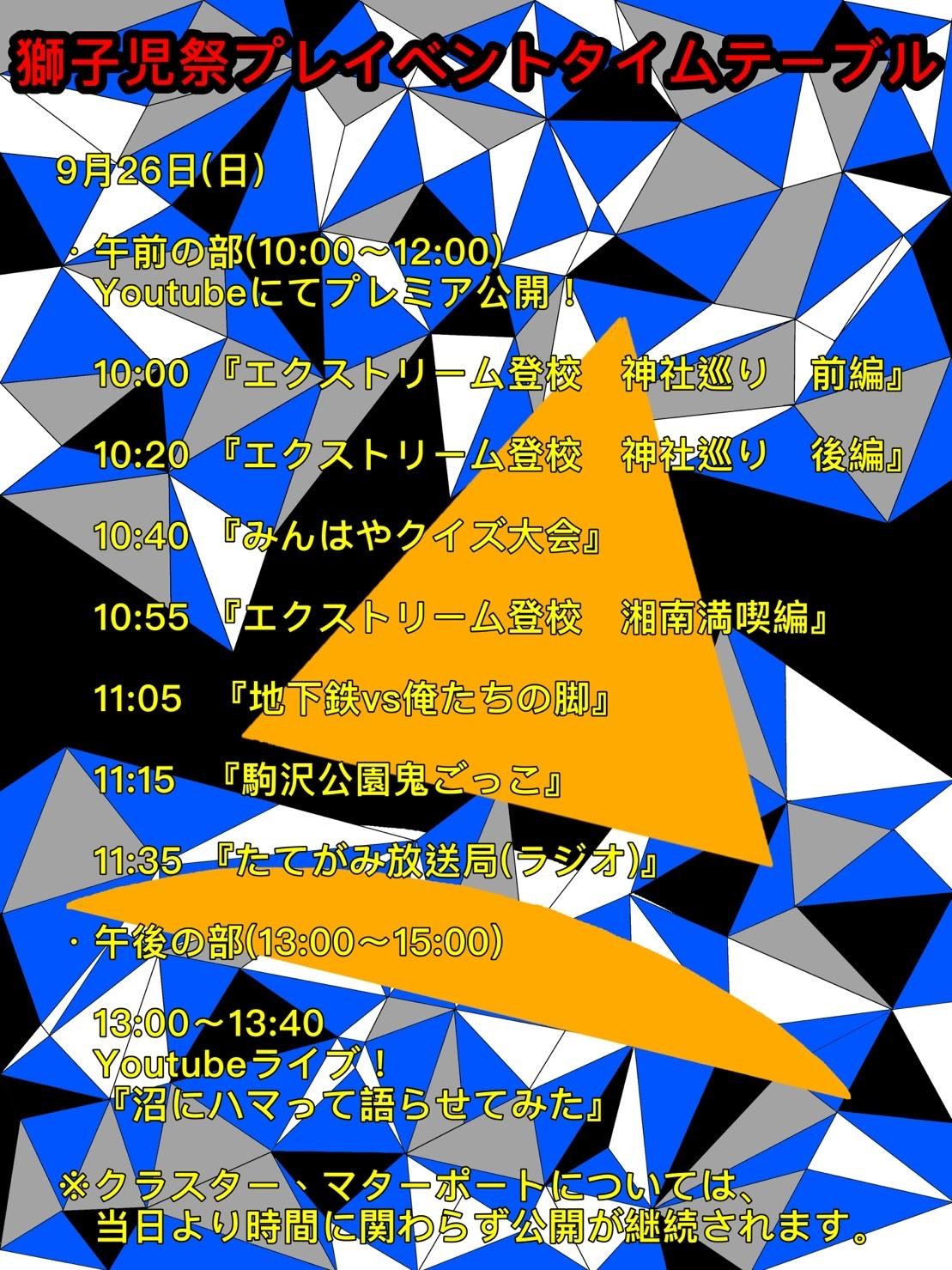 96AD2FBD-24A2-4891-81D3-6BE11D16033B
