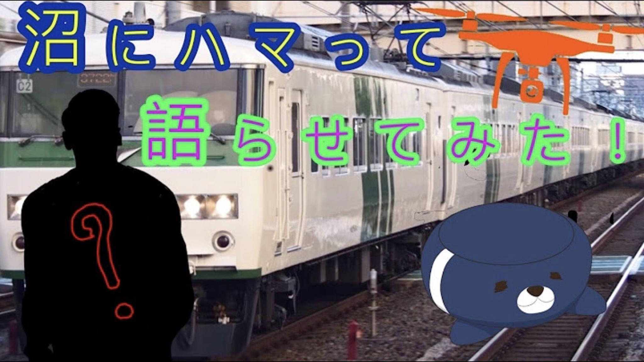05965DA6-30DD-442D-9D1C-66FC0BA5F2F9