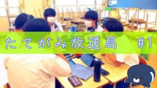 1E077C20-CC3B-4B42-A530-24F69AEEC515